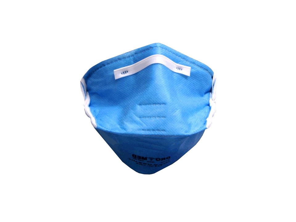 Safety Vanpill Mask Apparel - N95 Medical